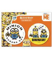 ミニオン MINION BANAN DAY 缶バッジセット
